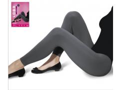 Meia Calça Legging Sem Costura Fio 150 Lupo